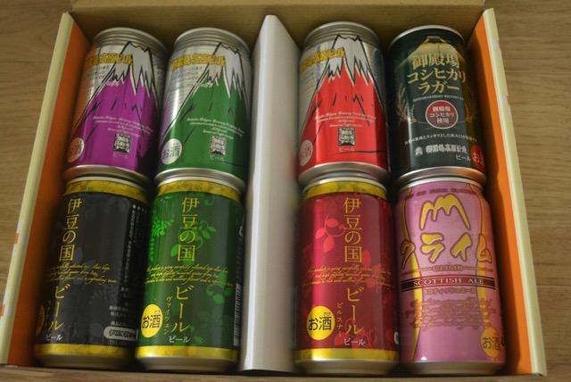 furusato-susono-gotenba-izunokuni
