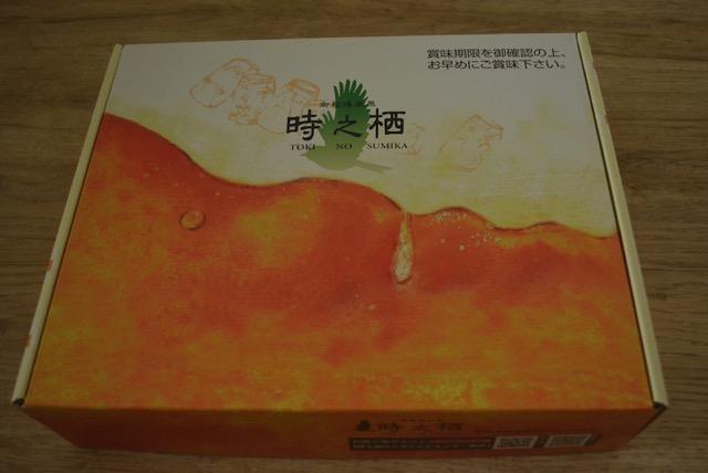furusato-susono-gotenba-izunokuni2