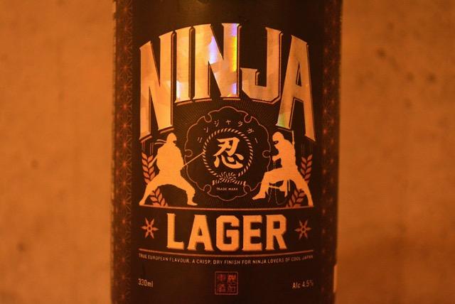 ninja lager