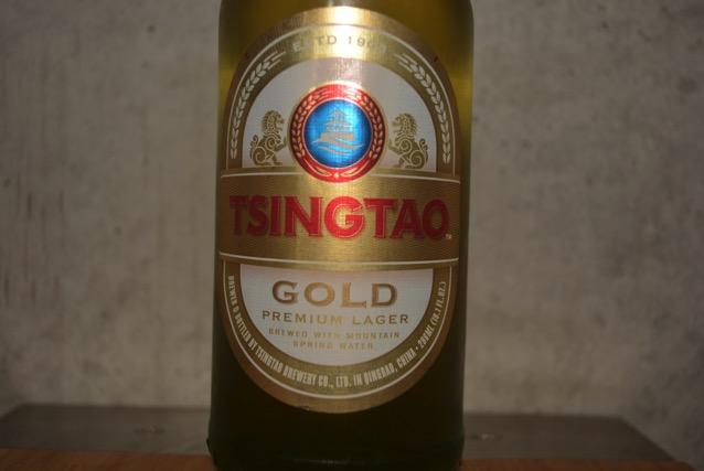 tsingtao-gold