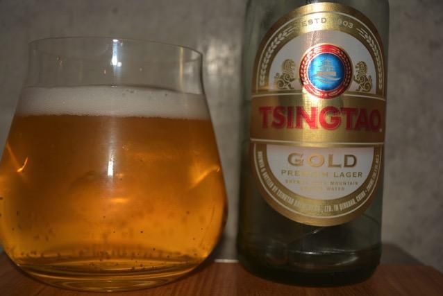 tsingtao-gold2