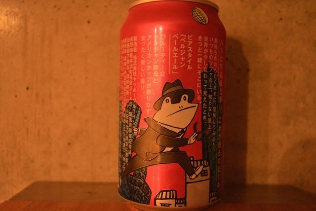 Boku beer Kimi beer Okujyo no Jhon2
