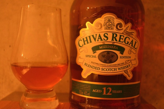 CHIVAS REGAL MIZUNARA2