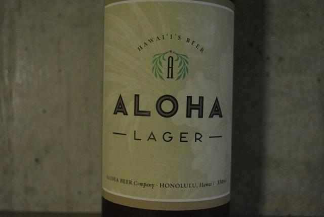 aloha-lager