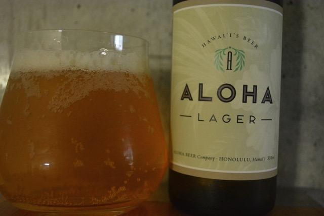 aloha-lager2