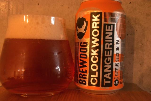 brewdog-clockwork-tangerine-ipa