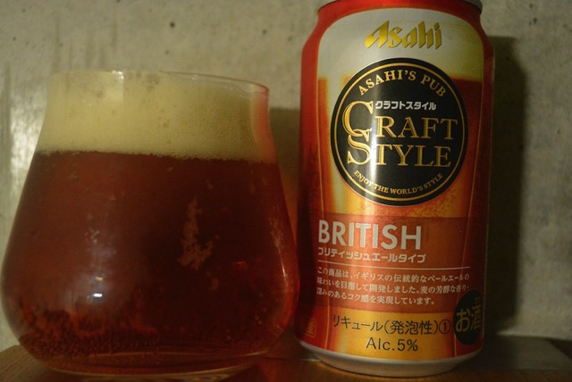 craft-style-british2