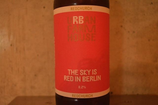 redchurch raspberry kettle sour