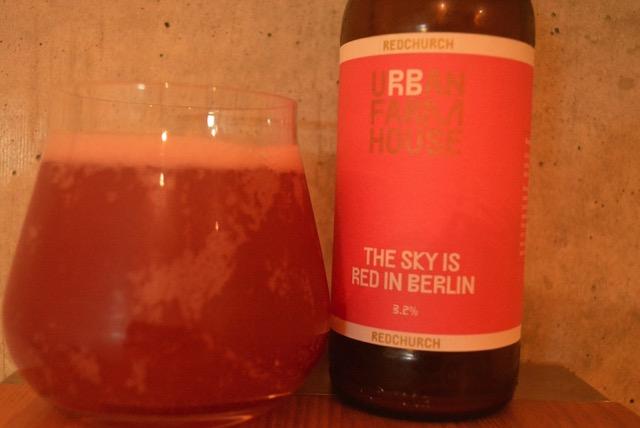 redchurch raspberry kettle sour2