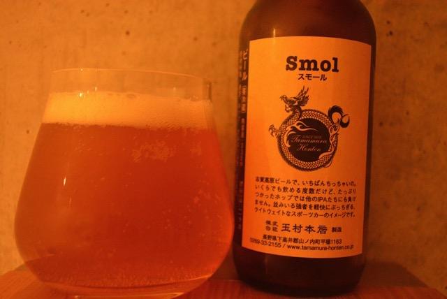 shigakogen-smol2