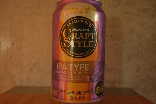 craft-style-ipa