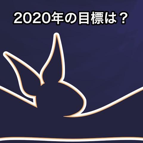 Happy new year 2020 4641971 1920 1