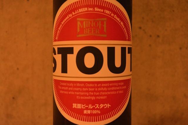 minoh-stout
