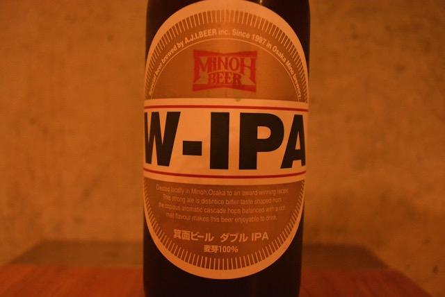 minoh-w-ipa