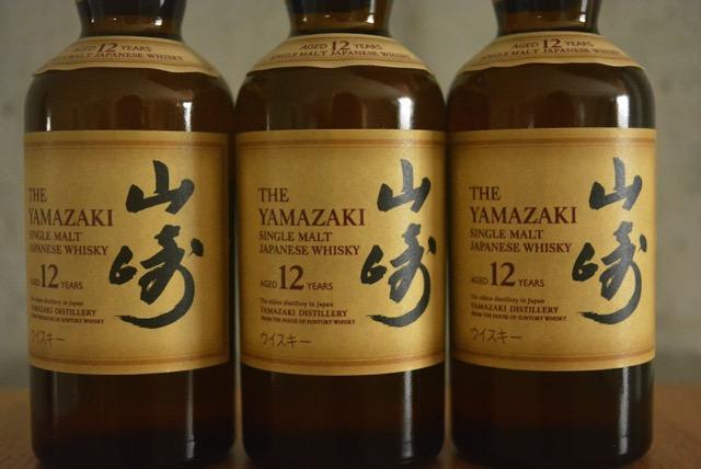 yamazaki-12years