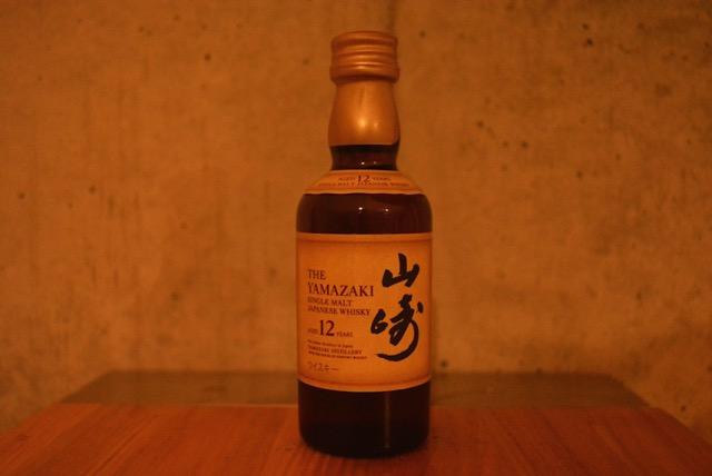 yamazaki-12years3