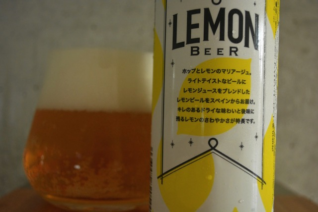 lemon-beer2