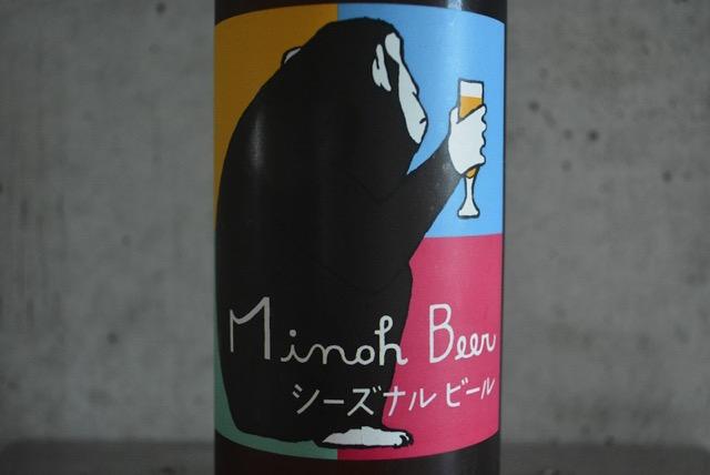 minoh-beer-blooming-ipa