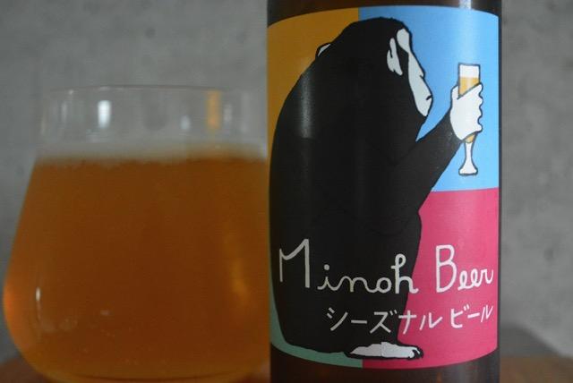 minoh-beer-blooming-ipa2