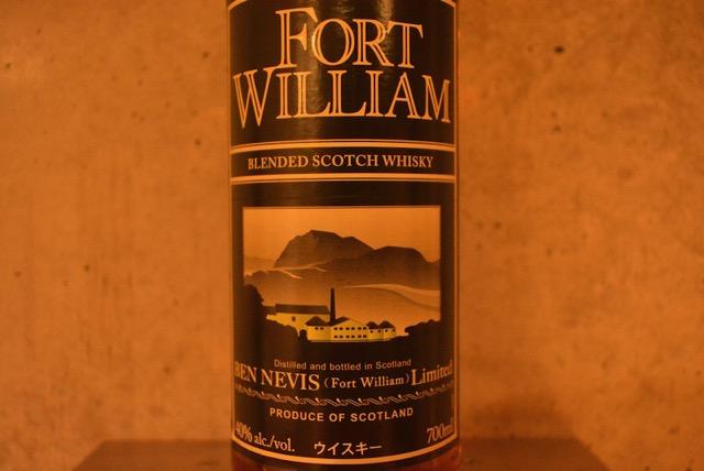 fort-william
