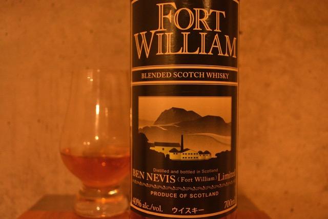 fort-william2