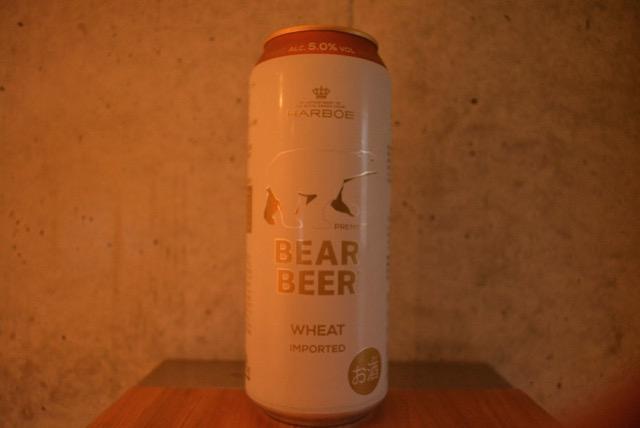 harboe-bear-beer