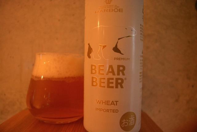 harboe-bear-beer2