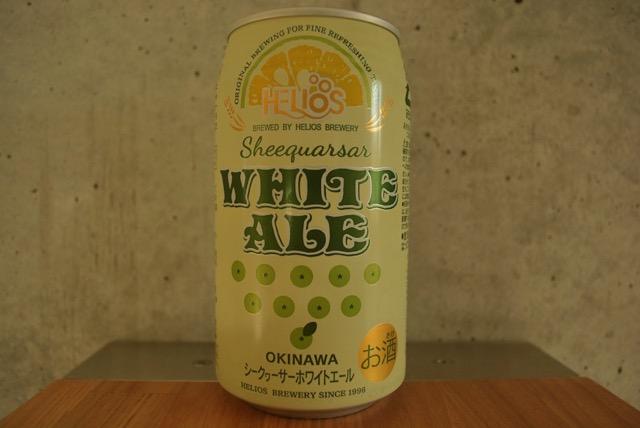 helios-sheequassar-white-ale