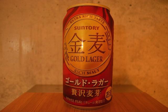 kinmugi-gold-lagar