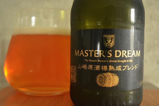 masters-dream-yamasaki-blend2