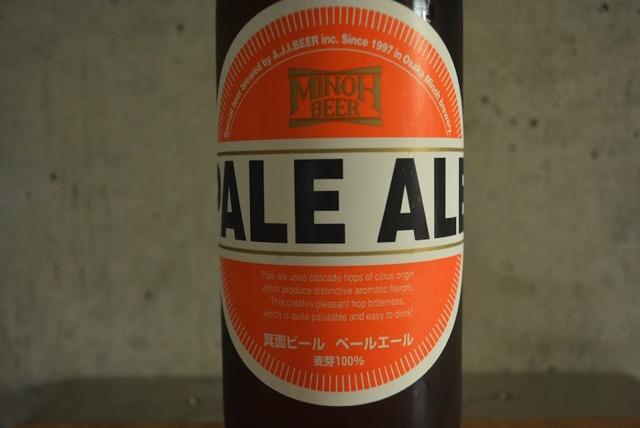minoh-pale-ale