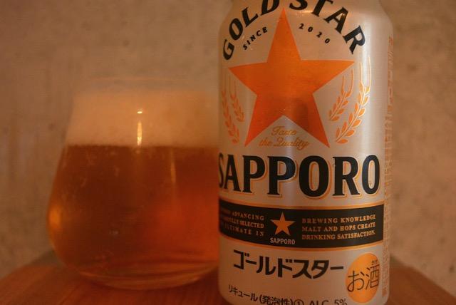 sapporo-gold-star2