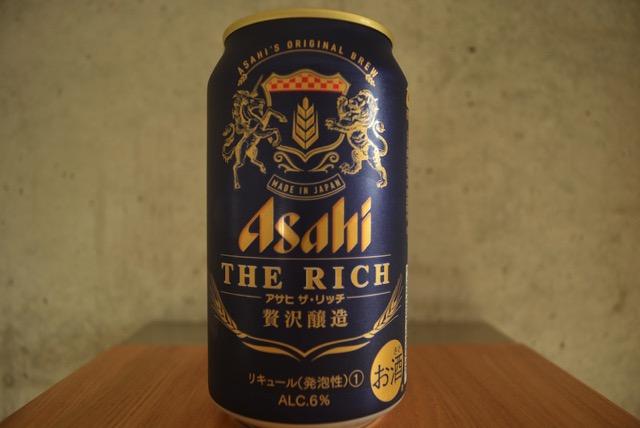 asahi-the-rich