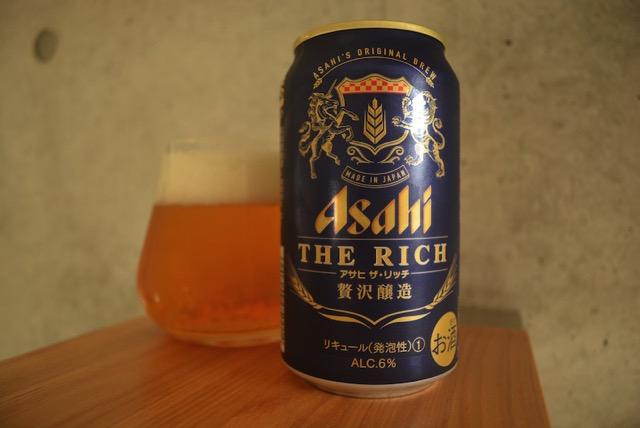 asahi-the-rich2