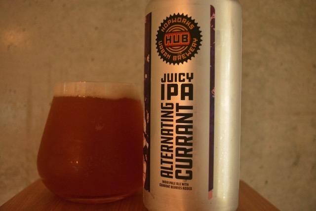 hopwaorks-alternating-currant-juicy-ipa2