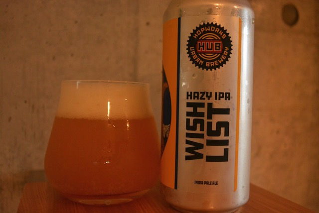 hub hopworks wish list hazy ipa