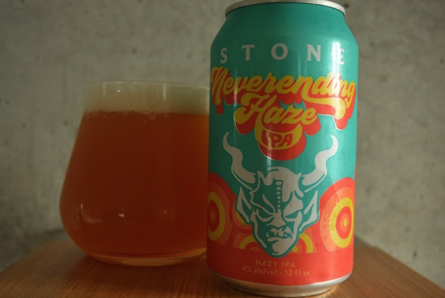 stone-never-ending-hazy-ipa2