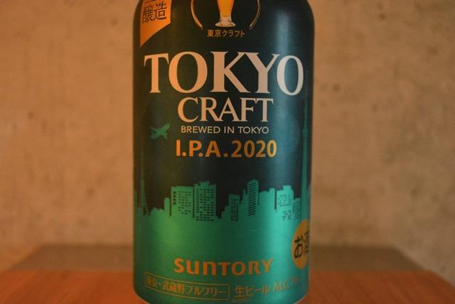 suntory-tokyo-craft-ipa2020