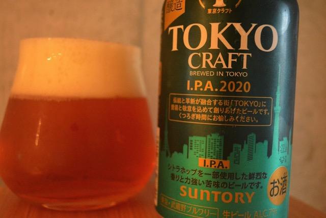 suntory-tokyo-craft-ipa20202