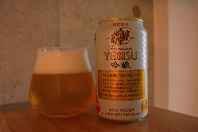 yebisu-ginjyo2