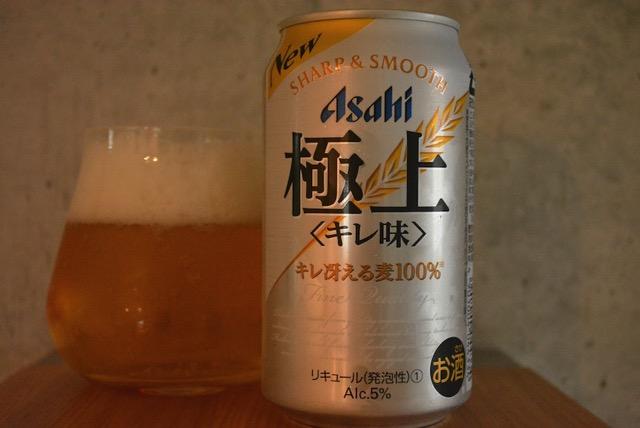 asahi-gokujyo2