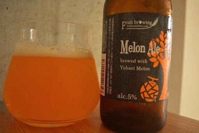 hokaido-browing-melon-ale2