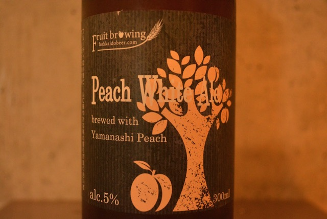 hokaido-browing-peach-white-ale