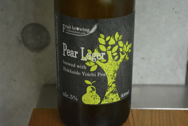 hokaido-browing-pear-lager