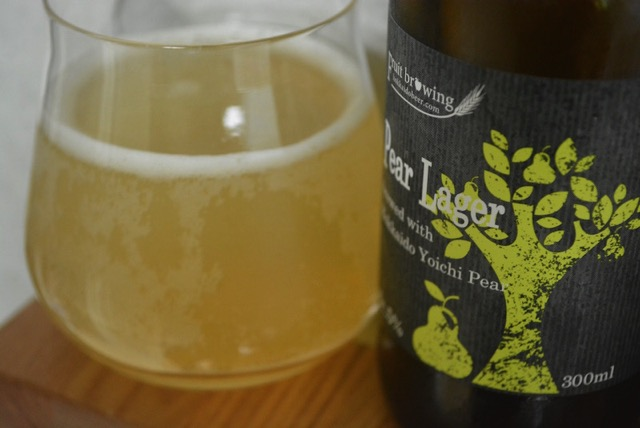 hokaido-browing-pear-lager2