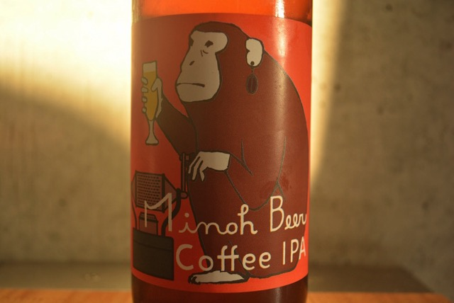 minoh-beer-coffee-ipa