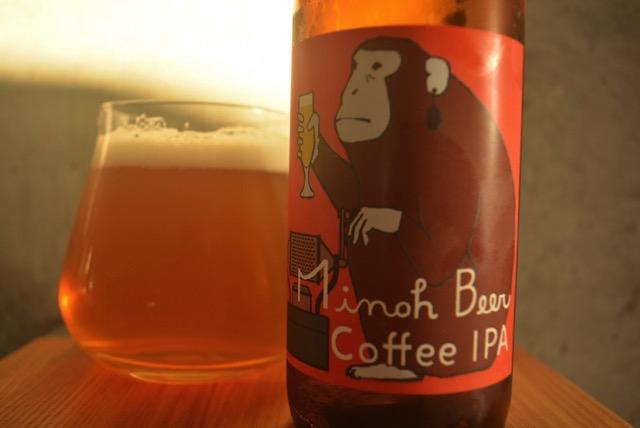 minoh-beer-coffee-ipa2