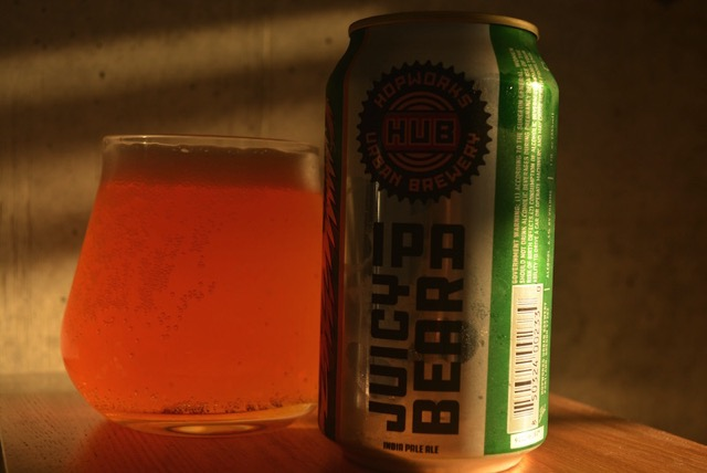hub-hopworks-juicy-bear-ipa2
