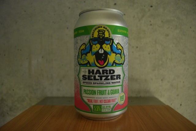 hard seltzer passion fruit and guava