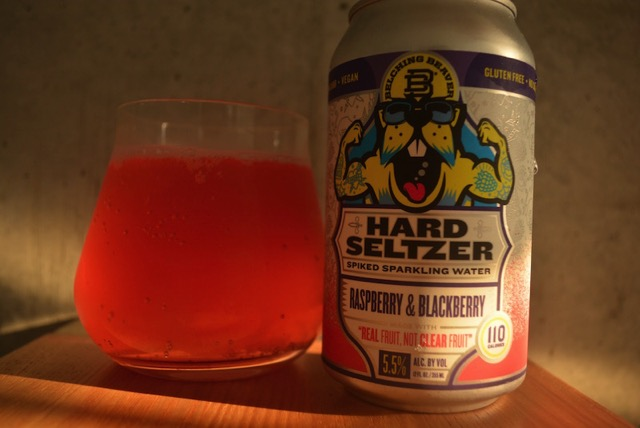 hard seltzer raspberry and blackberry2